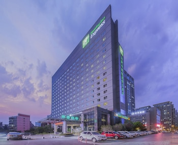 Picture of Holiday Inn Express Hefei South in Hefei