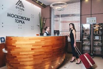 Foto del Moskovskaya gorka by Usta Hotels en Ekaterimburgo