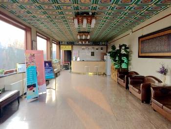 Slika: King's Joy Hotel Tian'anmen Square ‒ Peking