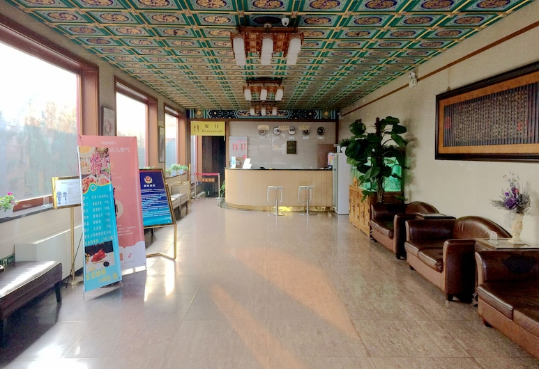 King's Joy Hotel Tian'anmen Square, Beijing, Interior Entrance