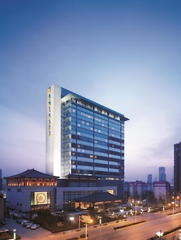 Picture of Shangri-La Hotel, Xian in Xi'an