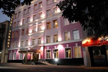 Picture of Aurora Premier Hotel in Kharkiv