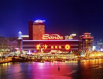 Picture of Sands Macao Hotel in Macau