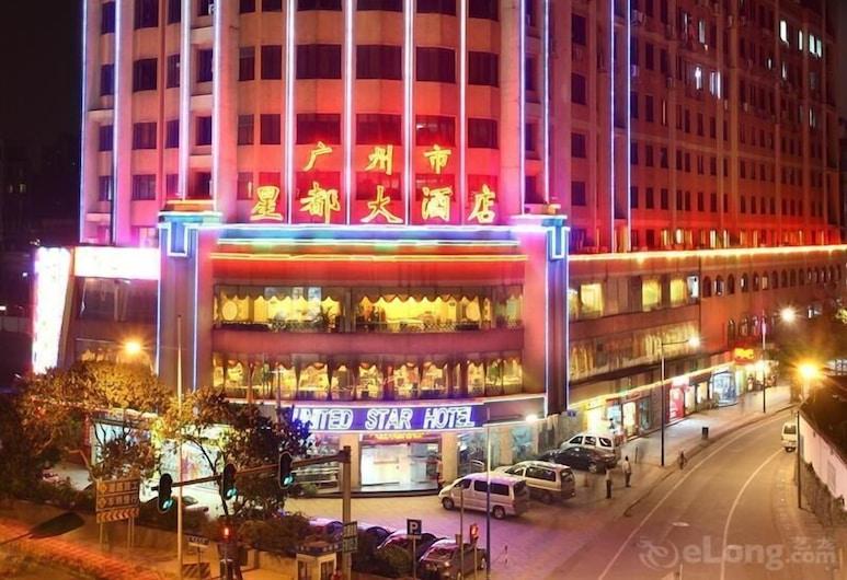 Guangzhou United Star Hotel, Guangzhou