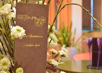 索菲亞花卉精品飯店的相片