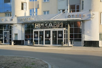 Foto del Vizavi Hotel en Ekaterimburgo