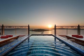 Image de Nefeles Luxury Suites à Santorin