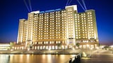 Picture of Hotel Universal Port in Osaka