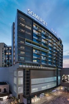 蘇州蘇州盛捷綠寶廣場酒店公寓的相片