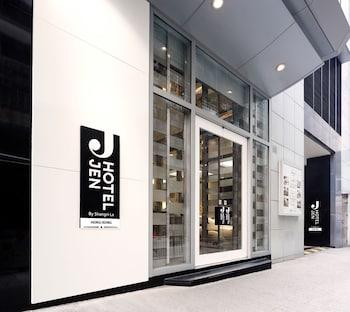 Picture of Hotel Jen Hong Kong by Shangri-La in Hong Kong