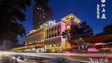 Hotel , Guangzhou
