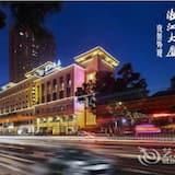 Guangzhou Zhejiang Hotel