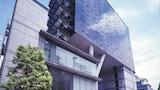 도쿄의 도쿄 그린 팰리스 사진