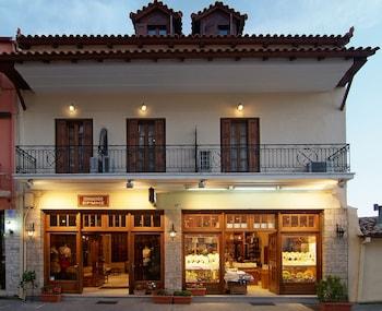 Picture of Hermes Delphi Hotel in Delphi