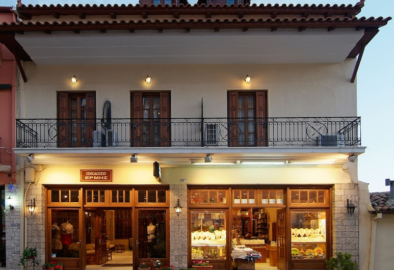 Hermes Delphi Hotel, Delphi, Fachada do Hotel