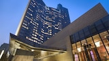 Choose This Business Hotel in Beijing -  - Online Room Reservations