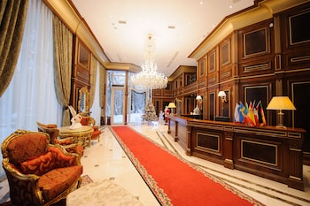 Picture of Club Royal Park Hotel in Chisinau