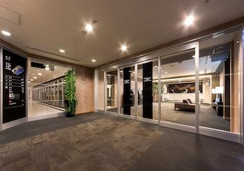 ภาพ โรงแรมไดวะ รอยเนต โอคายามะ-เอคิมาเอะ ใน โอคายาม่า