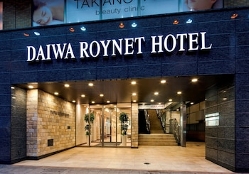 Picture of Daiwa Roynet Hotel Gifu in Gifu