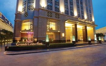 방콕의 그랜드 센터 포인트 호텔 라차담리 사진