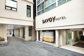 ソウル、サボイ ホテルの写真