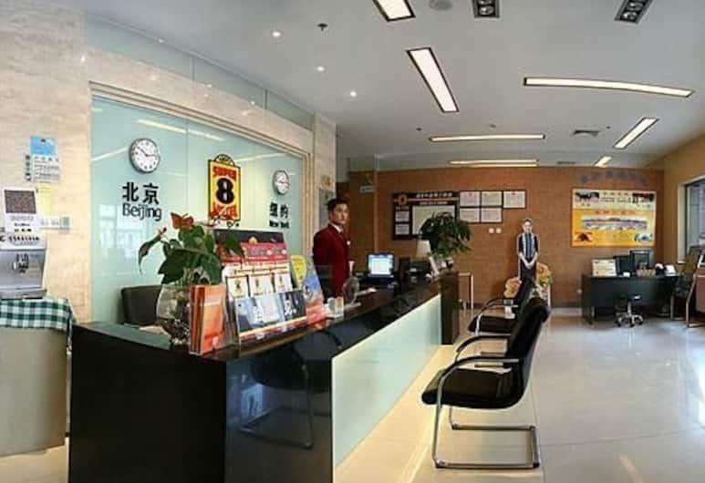 速 8 酒店 - 北京國展和平里店, 北京市