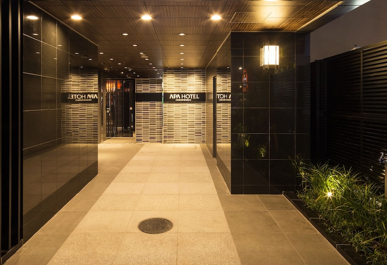 APA Hotel Akihabaraeki Denkigaiguchi, Tokyo, Hotel Entrance