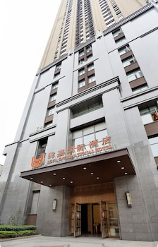 Picture of Lujia International Hotel in Chengdu