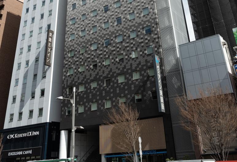 VIA INN 東銀座, 東京