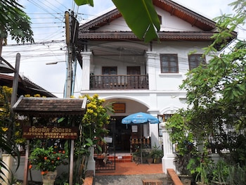 Picture of Rattana Guesthouse in Luang Prabang