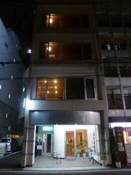 Picture of Hiroshima Wabisabi Hostel in Hiroshima