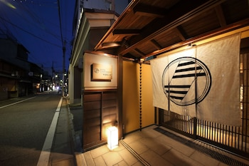 Picture of Hotel Ethnography Gion Shinmonzen in Kyoto