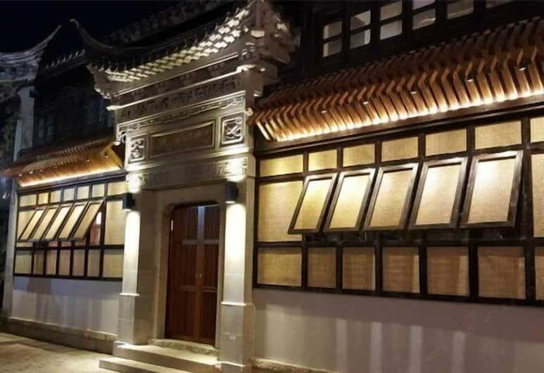 Suzhou Jiushu Xi An Cultural hotel, Suzhou, Hotel Entrance