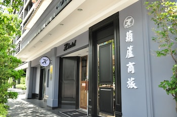 Picture of H Hotel in Taipei