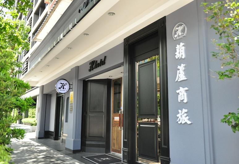 H Hotel, Taipéi