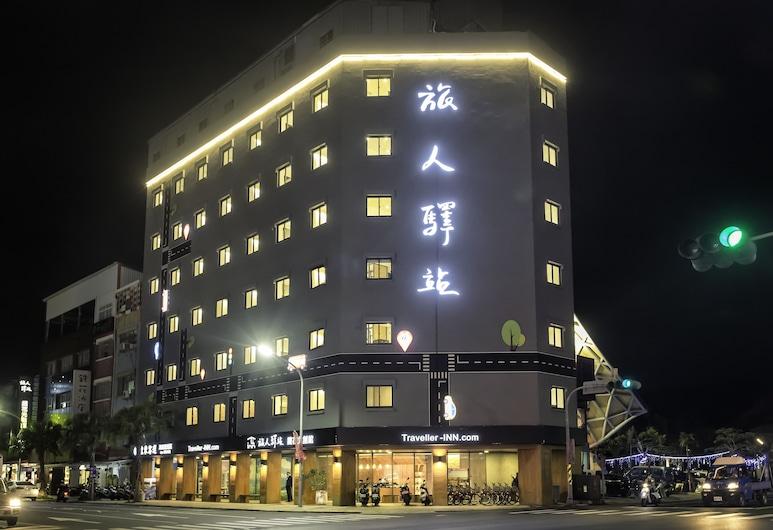 Traveller-Inn Tiehua Hotel, Taitung, Otelin Önü
