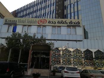 صورة فندق كنانة جدة في جدة