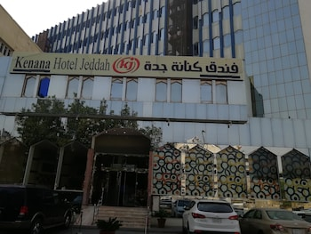 Image de Kenanh Jeddah Hotel à Djeddah