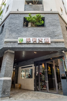 Picture of Greenight Hotel in Taichung