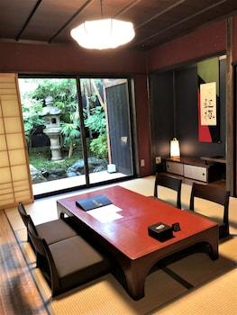 Picture of OKU Kamishichiken in Kyoto