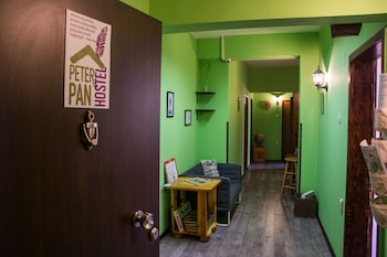 Picture of Peter Pan Hostel in Sofia