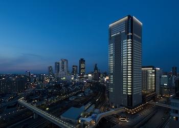 Hotellitarjoukset – Nagoya