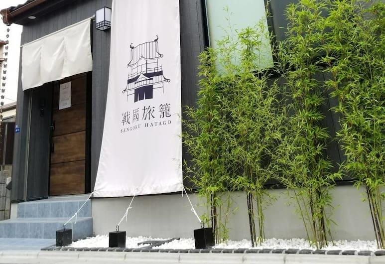 Sengoku Hatago Higashimukojima Shuku -Hostel, Tokió