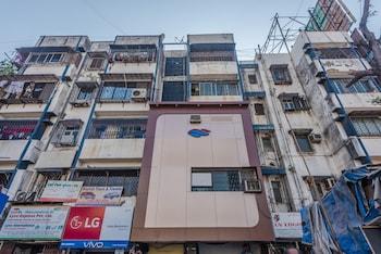 Picture of OYO 8363 Hotel Royal Inn in Mumbai