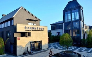 Picture of Ligongdi International Youth Hostel in Suzhou (Suzhou)