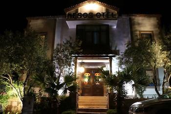 在艾伐利克的尼索斯酒店照片