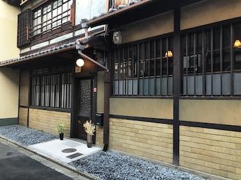 京都、京、西陣の宿 夢路の写真