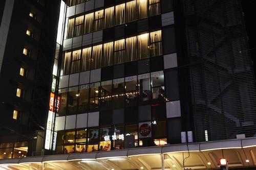 京都千禧一代膠囊旅館/