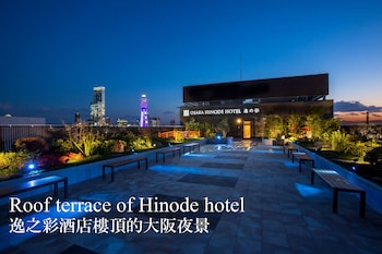Picture of Hot spring from Deep water OSAKA HINODE HOTEL NIPPONBASHI in Osaka