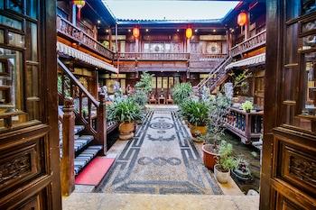 在丽江的丽江和木居家庭院落照片